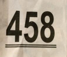 458 (Small)